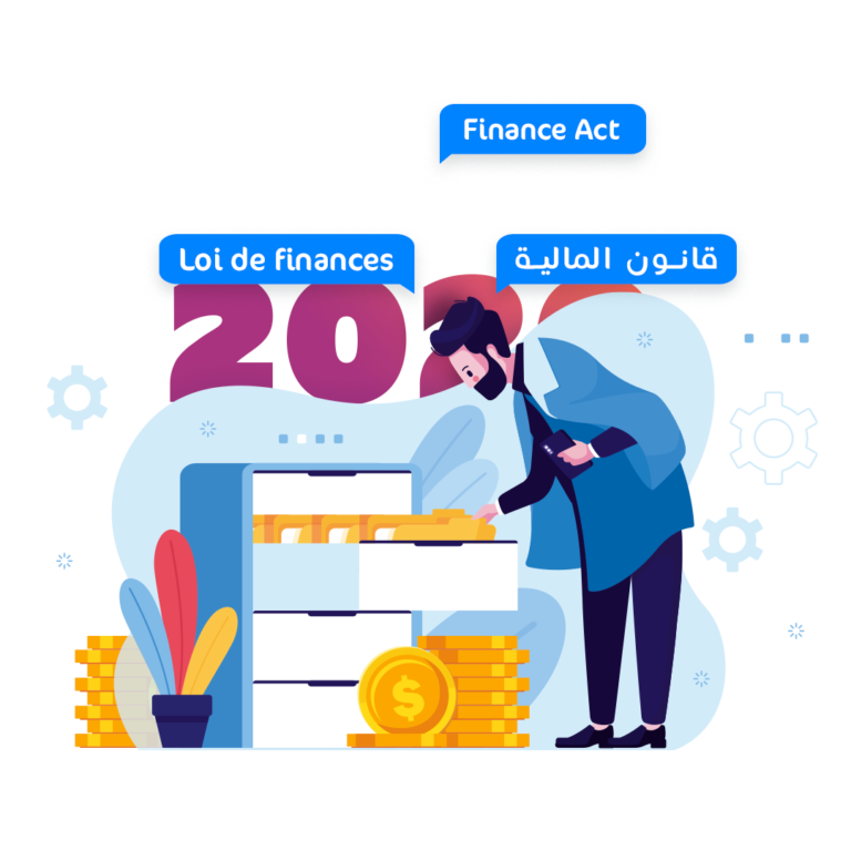 Loi de finances 2020 Algerie